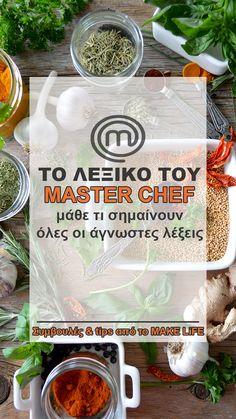 Οι άγνωστες λέξεις στο MasterChef. Μάθε τι σημαίνουν Food Hacks, Food Tips, Kitchen Hacks, Holidays And Events, Finger Foods, Food Network Recipes, Cooking Tips, Helpful Hints, Greek
