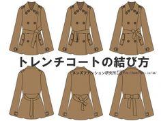 【画像】トレンチコートとかいう最強の衣類wwwwwwwwwwwwwww   ウェーイ速報