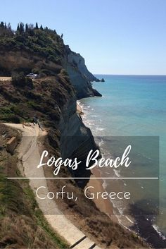 Things to do in #Corfu : Watch the sunset from Logas #Beach. #Greece
