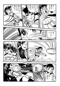 Art MOCHIZUKI Akira ( 望月あきら ) and story JINBOU Shirou (神保史郎 ), Sign wa V! / サインはV! (http://vintagemanga.tumblr.com)