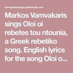 Markos Vamvakaris sings Oloi oi rebetes tou ntounia, a Greek rebetiko song. English lyrics for the song Oloi oi rebetes tou ntounia by Vamvakaris, greek lyrics too