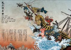 Award winning Japanese illustrator based in New York City and instructor at School of Visual Arts. Yuko Shimizu, Type Illustration, School Of Visual Arts, Overture, Japanese, Theater, Poster, Painting, Event Posters