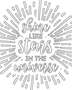 Shine Like Stars in the Universe - Free Printable Adult Coloring Pages - Scripture   Wit & Wander
