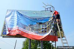 Услуги по наружной рекламе в Калининграде