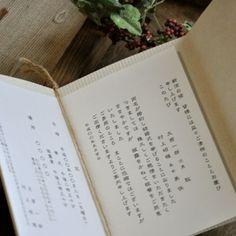画像4: フレンチカントリー 結婚式招待状(印刷込み) (4)