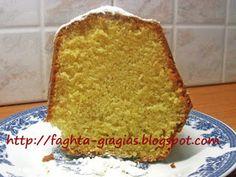 Κέικ Βανίλιας το κλασικό Something Sweet, Vanilla Cake, Desserts, Recipes, Food, Tailgate Desserts, Deserts, Meals, Dessert