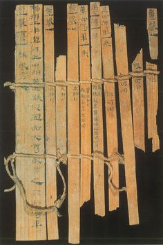 (China)   Ancient texts written on bamboo slips