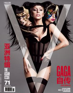 MagSpreads - Magazine Design and Editorial Inspiration: V Magazine: Chinese edition