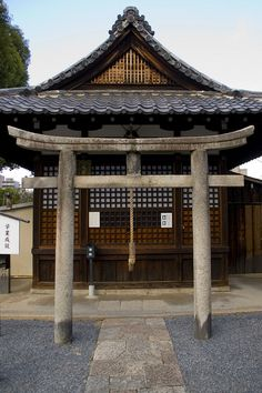 Japanese Style Architecture google image result for http://japanmylove/wp-content/uploads