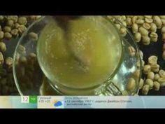 Купить зеленый кофе с имбирем для быстрого и легкого похудения. Заказать в России
