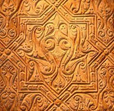 Panel (Iraq 9th Century)    Probably from Samarra as stated by the Museum