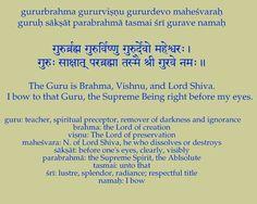 Guru brahma Guru Vishnu - bowing to the divine teacher Sanskrit Prayers and Mantras Sanskrit Mantras, Hindu Mantras, Yoga Mantras, The Words, Vishnu Mantra, Spiritual Stories, Om Mantra, Sanskrit Language, Hindu Rituals