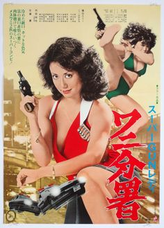 Adulte japonais porno