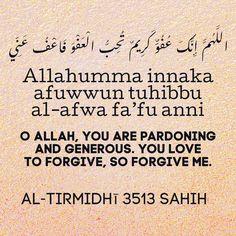 Islamic Teachings, Islamic Dua, Islamic Quotes, Allah Islam, Islam Quran, Alhamdulillah, Hadith, Dua For Laylatul Qadr, Beautiful Dua