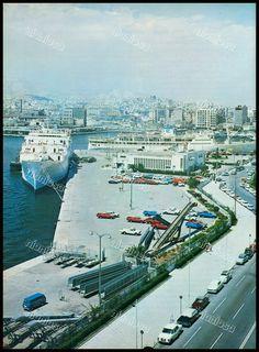 Το λιμάνι του Πειραιά, 1971. Nice Memories, Greece History, Athens Greece, Old Photos, Explore, Retro, Country, City, Travel