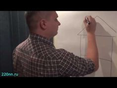 Как работает естественная вентиляция? принцип работы - YouTube Polo Shirt, Button Down Shirt, Men Casual, Mens Tops, House Projects, Youtube, Polos, Dress Shirt, Polo Shirts
