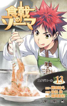 Shokugeki no Souma | Food Wars! | Souma Yukihira | Anime | Manga (Ch13) | SailorMeowMeow