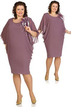 Нарядные платья для полных женщин белорусской компании Andrea Style. Осень-зима 2014-2015