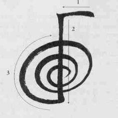 Chu Ku Rei (pronounced cho-ku-ray)This reiki symbol is used to increase energy.