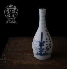 松竹梅 魯山人コレクション