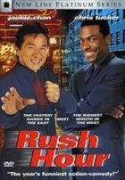 مشاهدة فيلم Rush Hour مترجم فشار Jackie Chan Movies Rush Hour Jackie Chan