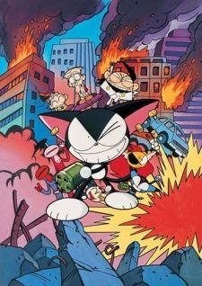 Kuro chan a Great Memory Animated Cartoon Characters, Cartoon Art, Cyborg Kuro Chan, Manga Anime, Anime Art, Fanart, Online Anime, Classic Cartoons, Great Memories