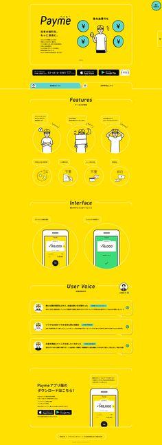 Japan Design, Ad Design, Layout Design, Icon Design, Website Layout, Web Layout, Leaflet Design, Web Banner Design, Presentation Layout