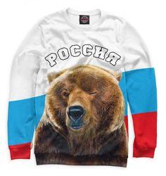 #Свитшоты и #худи😄🐻 Какой #медведь самый крутой? Заказать со скидкой 30% 👉ссылка в профиле  спасибо за♥️  #скидка #одеждаспринтами #одежданазаказ
