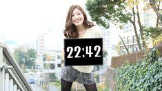 小森なの san・MODEL LIST | bijin-tokei(美人時計) 公式ウェブサイト