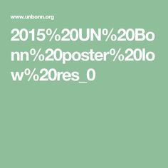 """UNBonn's visual identity was designed by UN Online Volunteer Heller: """"the dots in the logo symbolize the different points of departure towards the same goal –SHAPING A SUSTAINABLE FUTURE"""""""