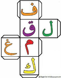 Arabic Alphabet Letters, Learn Arabic Alphabet, Kindergarten Learning, Kids Learning Activities, Free Preschool, Preschool Worksheets, Arabic Language, Learning Arabic, Baby Shower Decorations
