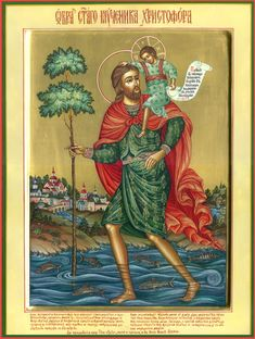 Religious Icons, Religious Art, Saint Christopher, Orthodox Icons, Jesus Christ, Christianity, Saints, Spirituality, Gallery