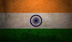India Flag! Wish you all a Happy Independence Day!