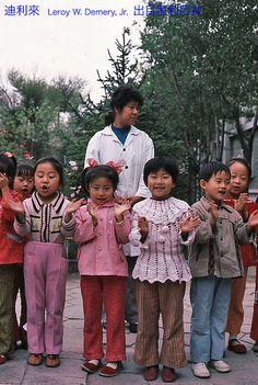 Kindergarten children - 3, Datong locomotive factory, 1983 | Flickr - Photo…