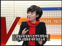 '전병욱 목사 성추행의 실체'& 손봉호 교수(CBS 크리스천NOW 4회)