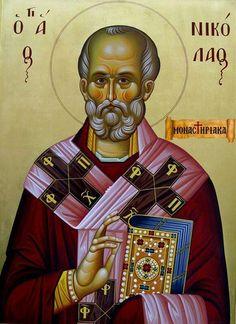 Αγιος Νικολαος Byzantine Icons, Byzantine Art, Orthodox Christianity, Orthodox Icons, Saints, Artist, Decor, Decoration, Artists