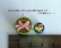 Miniature florist ♡ ♡