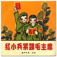 chinese propaganda poster http://media-cache-ec3.pinterest.com/upload/65443000804705973_cEjNdOdL_c.jpg
