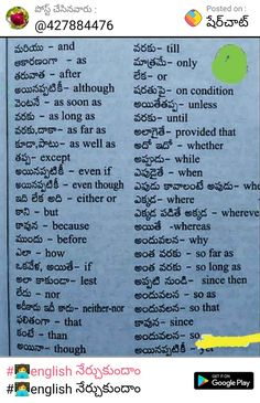 English Learning Spoken, Learn English Words, English Vocabulary, English Grammar, Math Formula Chart, Cover Letter Teacher, Hindu Vedas, Gk Knowledge, Action Verbs