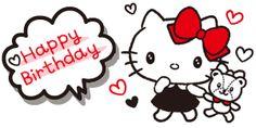 Sanrio Animated Gifs: Hello Kitty:)