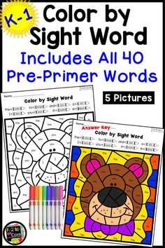 Color by Sight Word Sight Word Sentences, Sight Word Worksheets, Sight Word Activities, Preschool Activities, Reading Fluency, Reading Intervention, Reading Passages, Pre Primer Sight Words, Kindergarten Coloring Pages