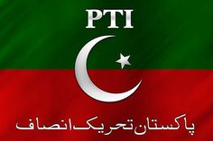 At least 20 Pakistan Tehreek-e-Insaf (PTI) lawmakers of the Punjab Assembly have formed a separate group to resolve the province's issu. Pakistan Tehreek Insaf, 100 Day Plan, Urdu News Paper, Geo News, Free Songs, Imran Khan, Bangla News, News Online