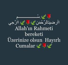 Allah Islam, Alhamdulillah, Messages, Quotes, Emoji, Friday, Quotations, The Emoji