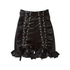 フリルレースアップパンツ(ボトム)ならプチプラファッション通販の夢展望【公式サイト】 ($36) ❤ liked on Polyvore featuring shorts