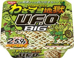 UFO instant noodles plans to unleash hell of wasabi and mayonnaise | SoraNews24