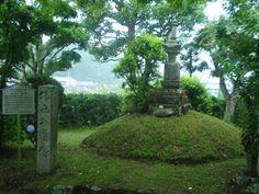 アカシア紀行: 153. 以仁王墓、信西塚から金胎寺