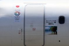 ''Festival 2010 Kiburin Tosho'' sticker (2nd version) on JA841C plane.