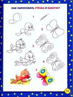 Рисуем птиц и зверей 4339878 rerrrr sresrrrrres rrs rrrssrr 56 картинка