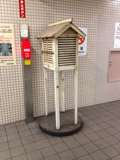 地下鉄天満橋駅の百葉箱