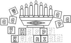 Happy Kwanzaa Cut and paste